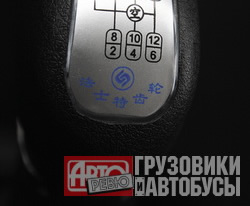 IMG_6593.psd