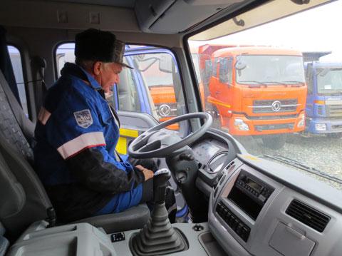 Серия грузовой техники AUMAN